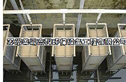 苏州品牌好的MBR膜反应器批售——丽水MBR膜反应器