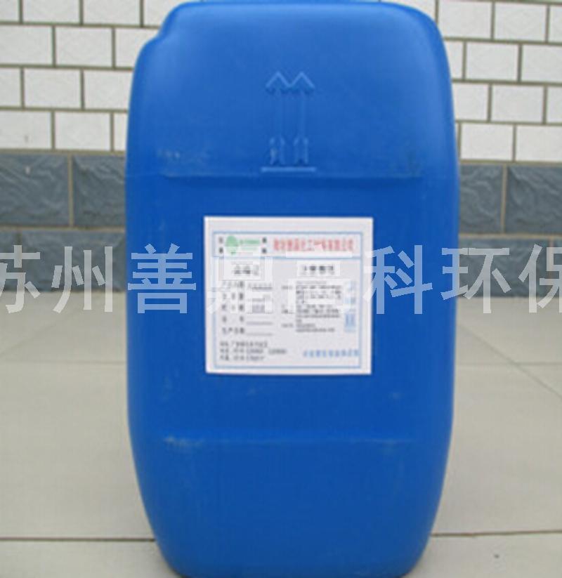好的杀菌灭藻剂品牌推荐  -南京水处理药剂