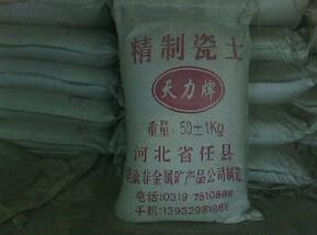 造纸瓷土供应 造纸瓷土采购 华康