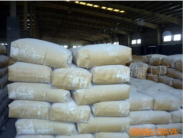 优质造纸瓷土供应商