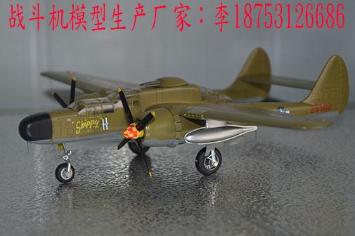 飞机模型厂家战机模型供应商客机模型批发航空航天