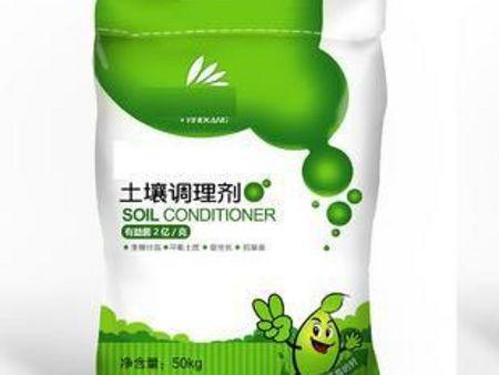 編織袋批發|優惠的化肥編織袋,東方塑業提供