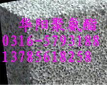 性价比高的HT复合水泥发泡板推荐  ——水泥发泡外墙保温板报价