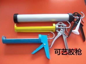 南宁可艺玻璃胶公司各种胶枪零售批发