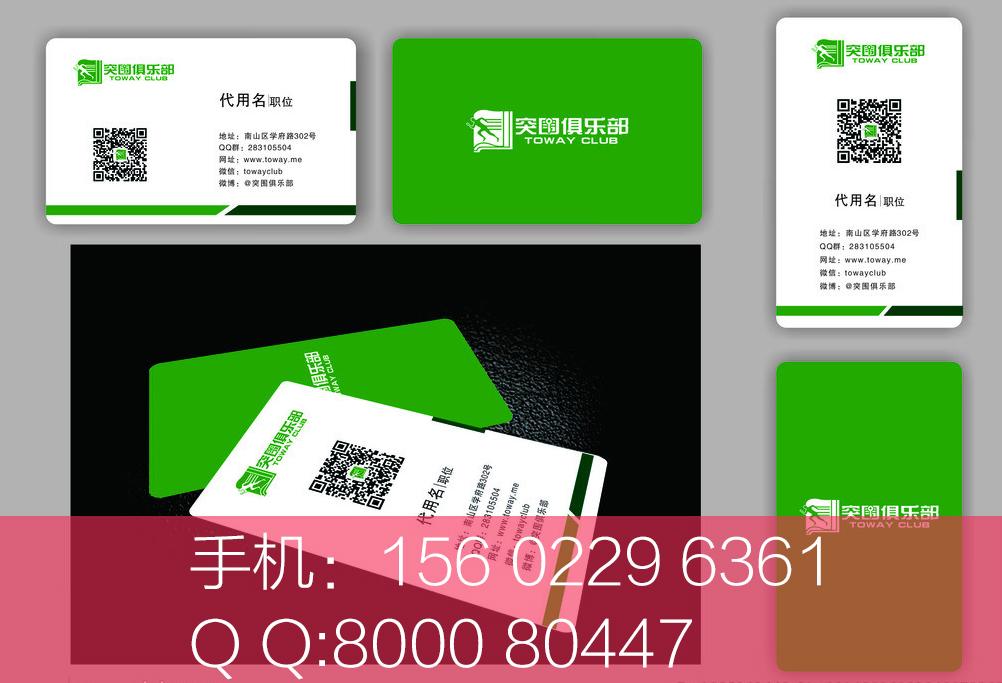 深圳南山印刷找印易城