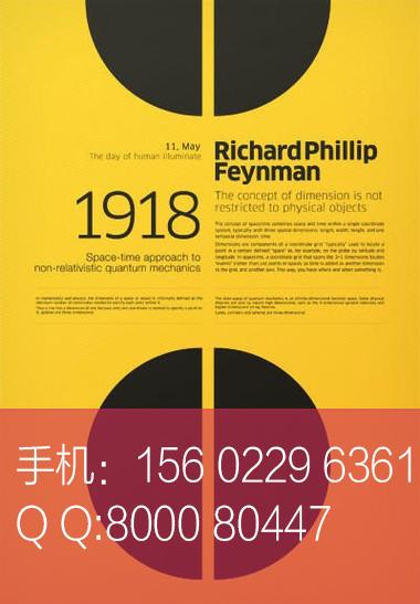 广州名片印刷制作找印易城,印易城专业生产名片