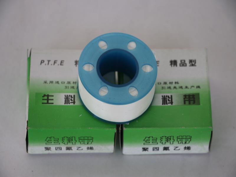 【美佳】烟台生料带 聚四氟乙烯生料带