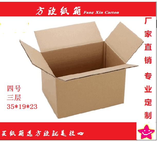 漳州紙箱-福建紙箱供應