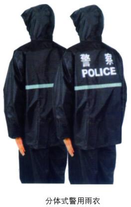 广西南宁警用雨衣批发