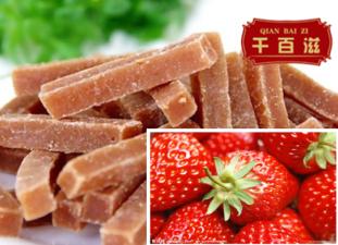 草莓山楂条生产 山楂条,千百滋食品供应