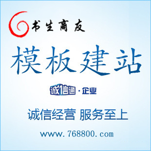 扬州高邮市做网站公司4000-262-263