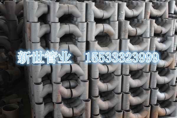 河北铸铁排水管件新世管业供应,铸铁排水管件厂家
