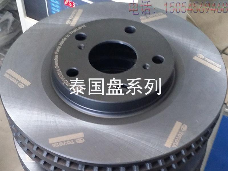 刹车盘(brake disc) 刹车盘是制动系统中一个很重要的部件,好的刹车盘制动稳定、没有噪音、不抖动。刹车盘的材质是采用中国的灰铸铁250标准,简称HT250,等同于美国G3000标准。刹车盘是铸造产品,由于受气候因素影响,北方太冷、南方太热,所以刹车盘的生产基地大多数分布在中国山东、河北、山西这一纬度地区。尤其以山东烟台、莱州、龙口刹车盘见长。