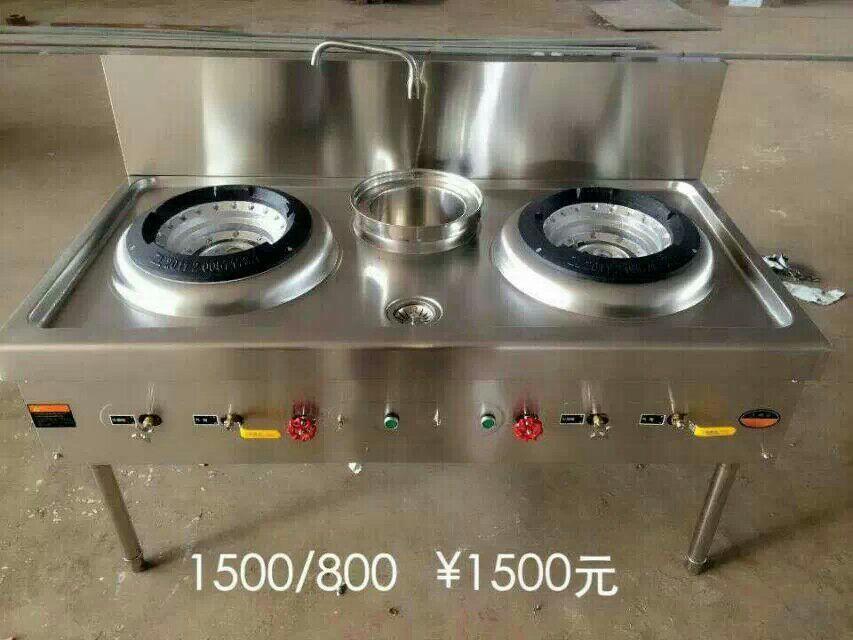 价格公道的节能灶就在伊达厨房设备-浙江节能灶
