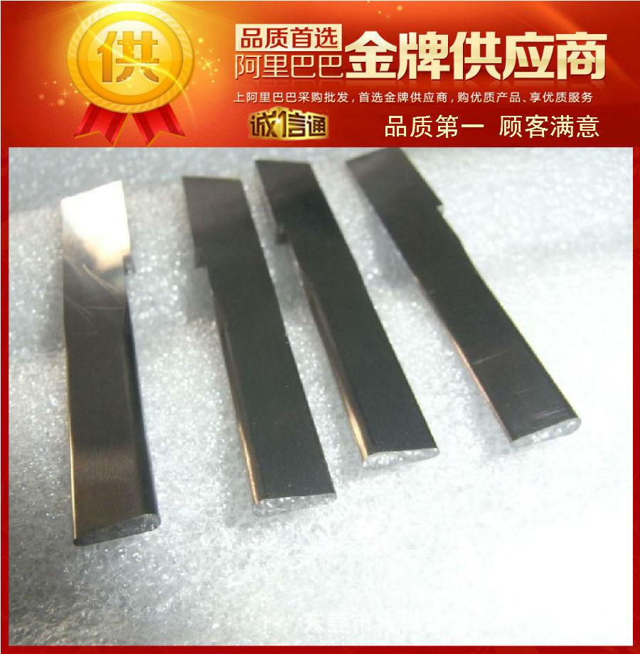 KC250硬质合金