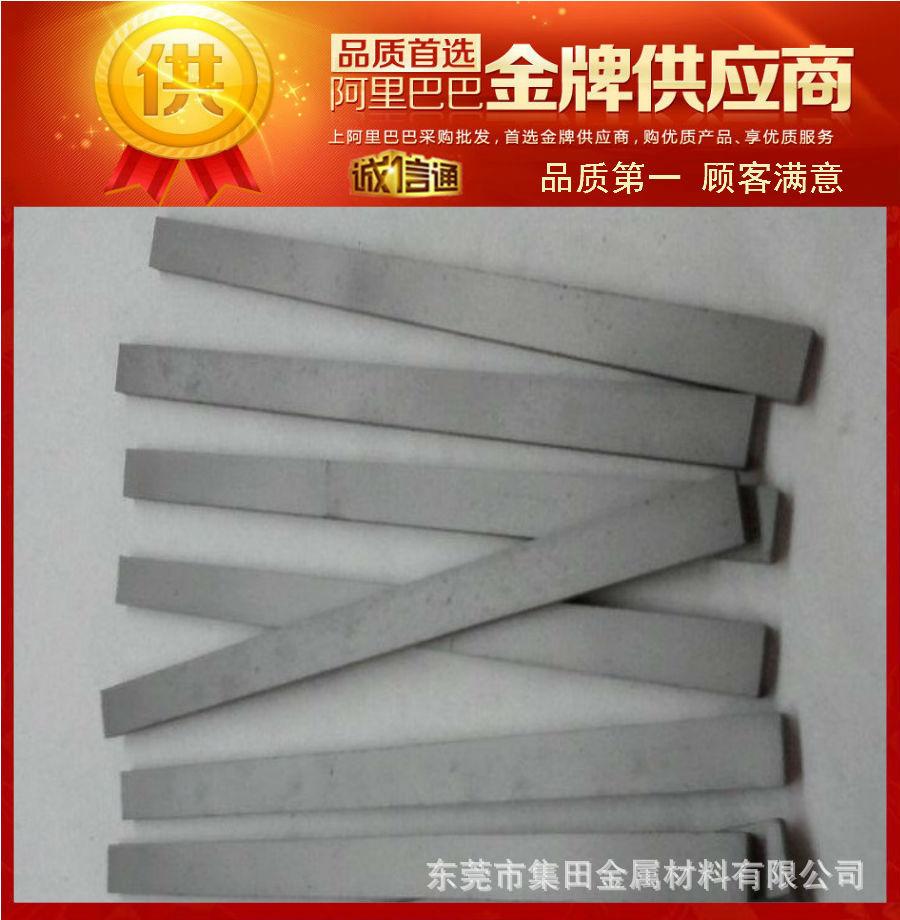 KC740硬质合金板