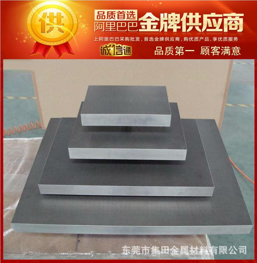 YG15钨钢板