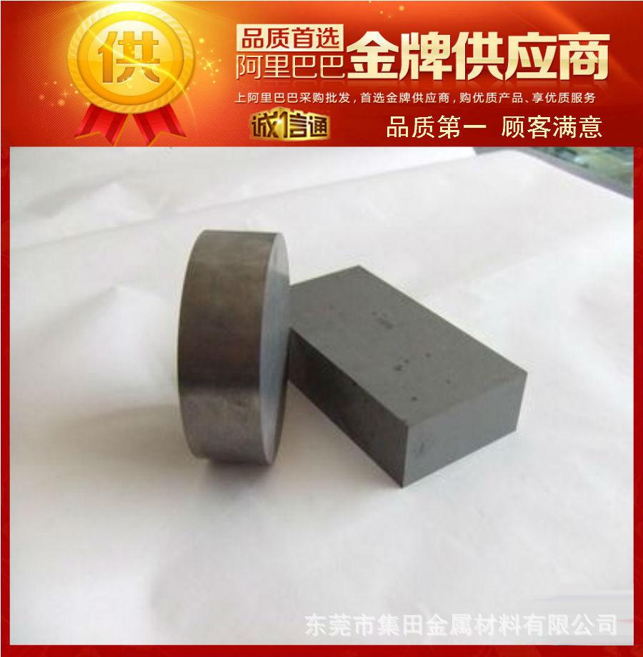 CT515硬质合金