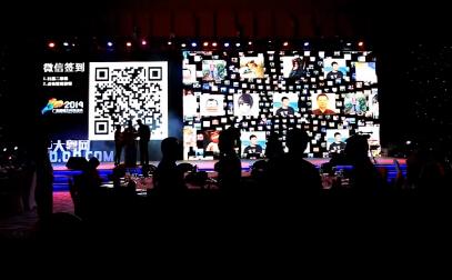 广西微信签到-广西哪家3D微信签到公司口碑可靠