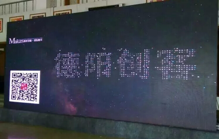 南宁高品质的3D微信签到公司 崇左3D微信签到