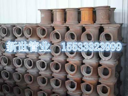 新世B型铸铁排水管件专业供应