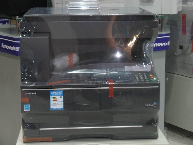 沈阳鑫众诚科技提供的复印机有什么特色 ——沈阳复印机