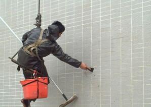 爱君外墙清洗