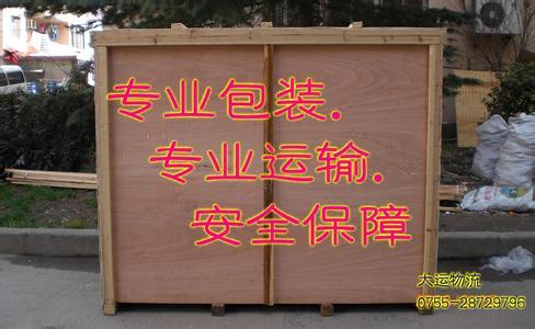南京油画托运 025-52655056 南京字画托运