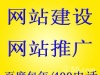 武漢勞動街道網站案例樣式哪家好4000-262-263