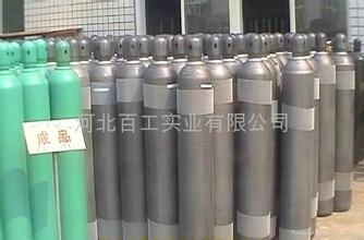 优质的天然气钢瓶,上等天然气钢瓶河北百工实业供应