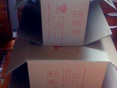 专业瓦楞纸箱定做|厦门纸箱定做 厦门方欣纸制品有限公司