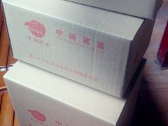 厦门瓦楞纸箱|厦门瓦楞纸箱厂家 厦门方欣纸制品有限公司