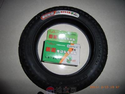 潍坊电动车轮胎-258.com企业服务平台