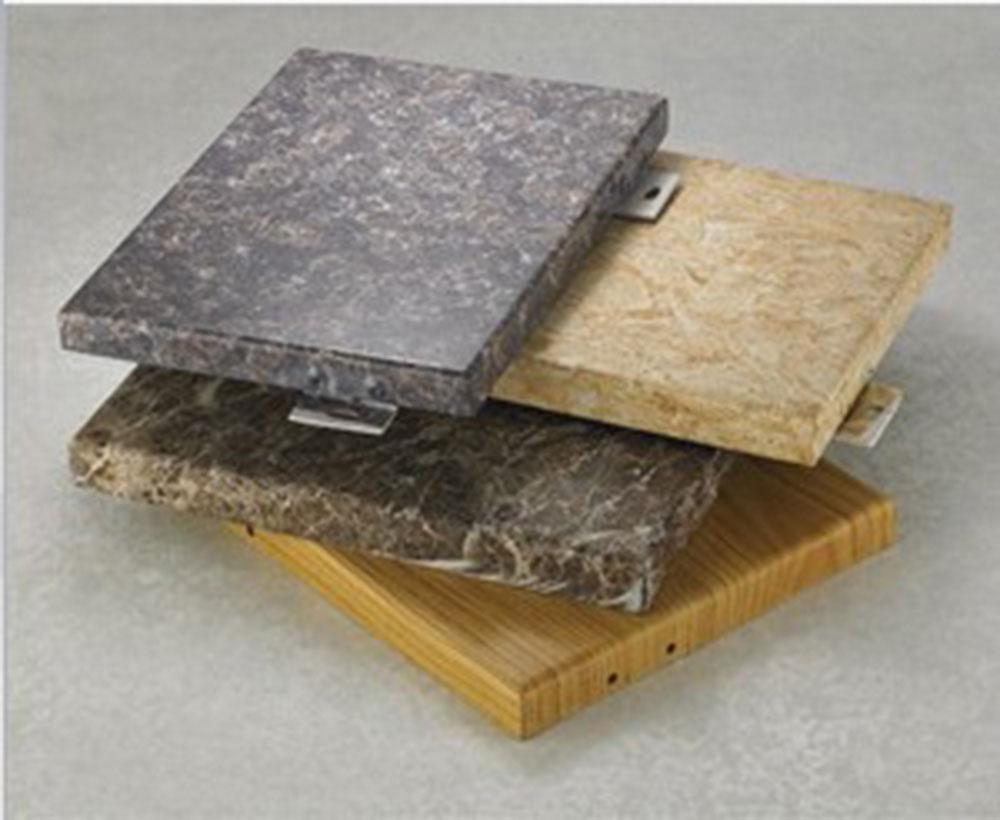 氟碳喷涂仿石纹铝单板