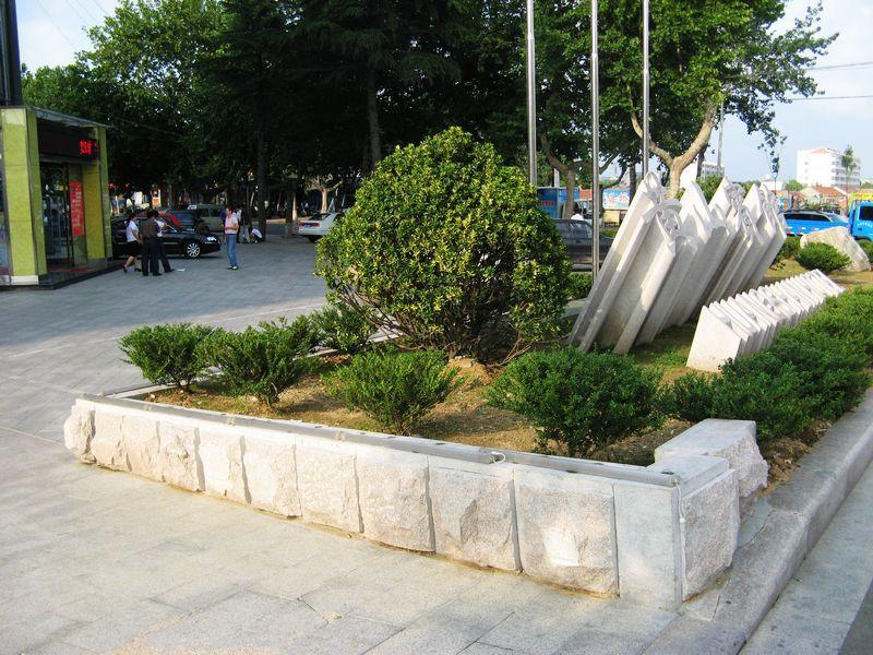 锦州花坛石