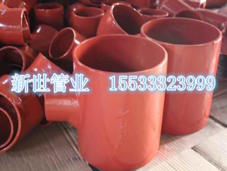 新世管业——畅销铸铁排水管件提供商-优惠的柔性铸铁排水管件