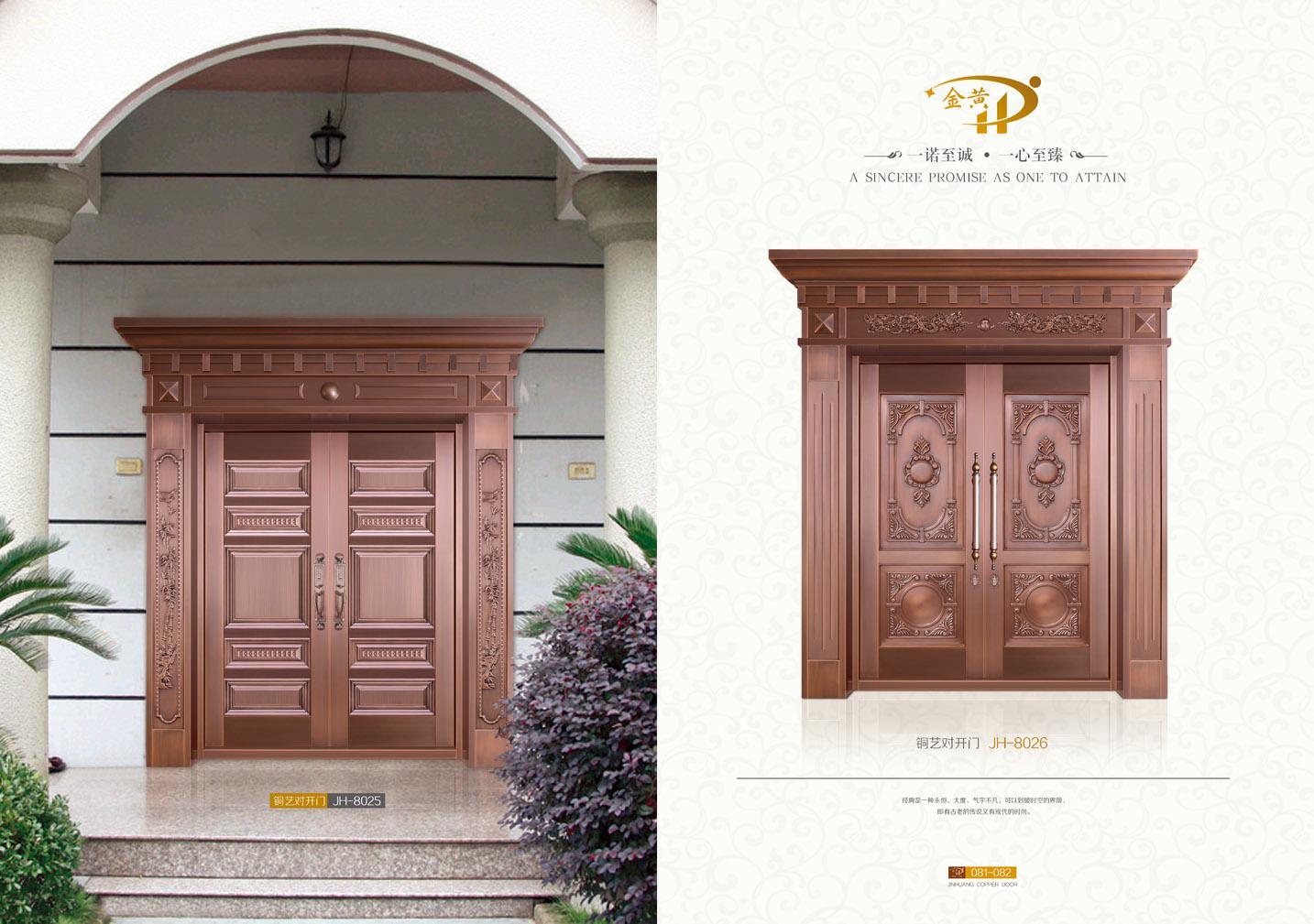 详细说明 烟台别墅铜门安装 别墅铜门无论从外观还是实用性都非常的理想,铜门具有深邃、古典的内涵,因为用材原因,铜门显得更加厚重庄严。别墅铜门带给我们的不仅仅是一种视觉享受,它还具有一种内在的气质,并不仅仅是一种表面的豪华,它的文化底蕴也是一种身份的象征。 铜本性温润,耐腐蚀,抗菌抗氧化,不易受损,寿长于木材,较之砖瓦,铜门更耐岁,而且风姿卓越,色调绚丽,浑厚沉稳中不失风雅,苍古盎然中蕴涵新意。通过精工打造,匠心诚厚,诸形工美。承传统建筑之典雅,又不失材质的坚固,且防水,防腐,将精湛的铜工艺与现代科技完美结