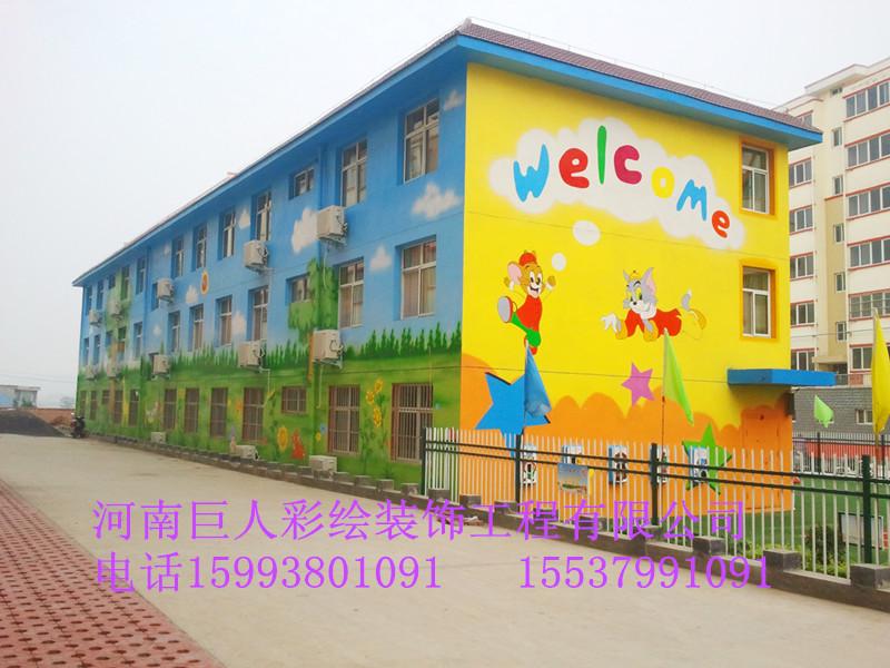 学校幼儿园彩绘壁画手绘墙