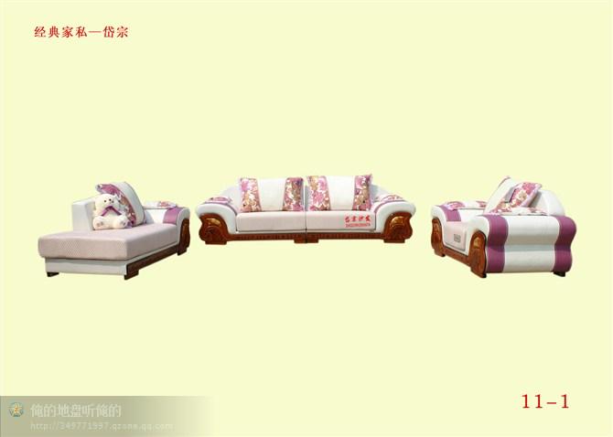 宾馆沙发床