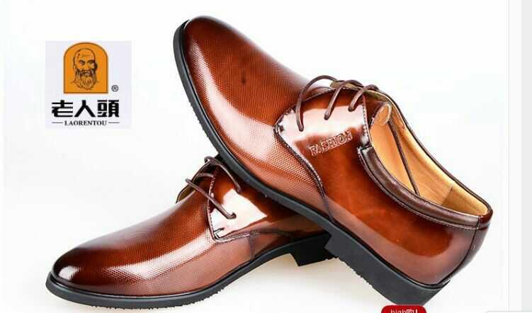 一流的商务皮鞋加盟——临沂地区提供具有口碑的商务皮鞋加盟