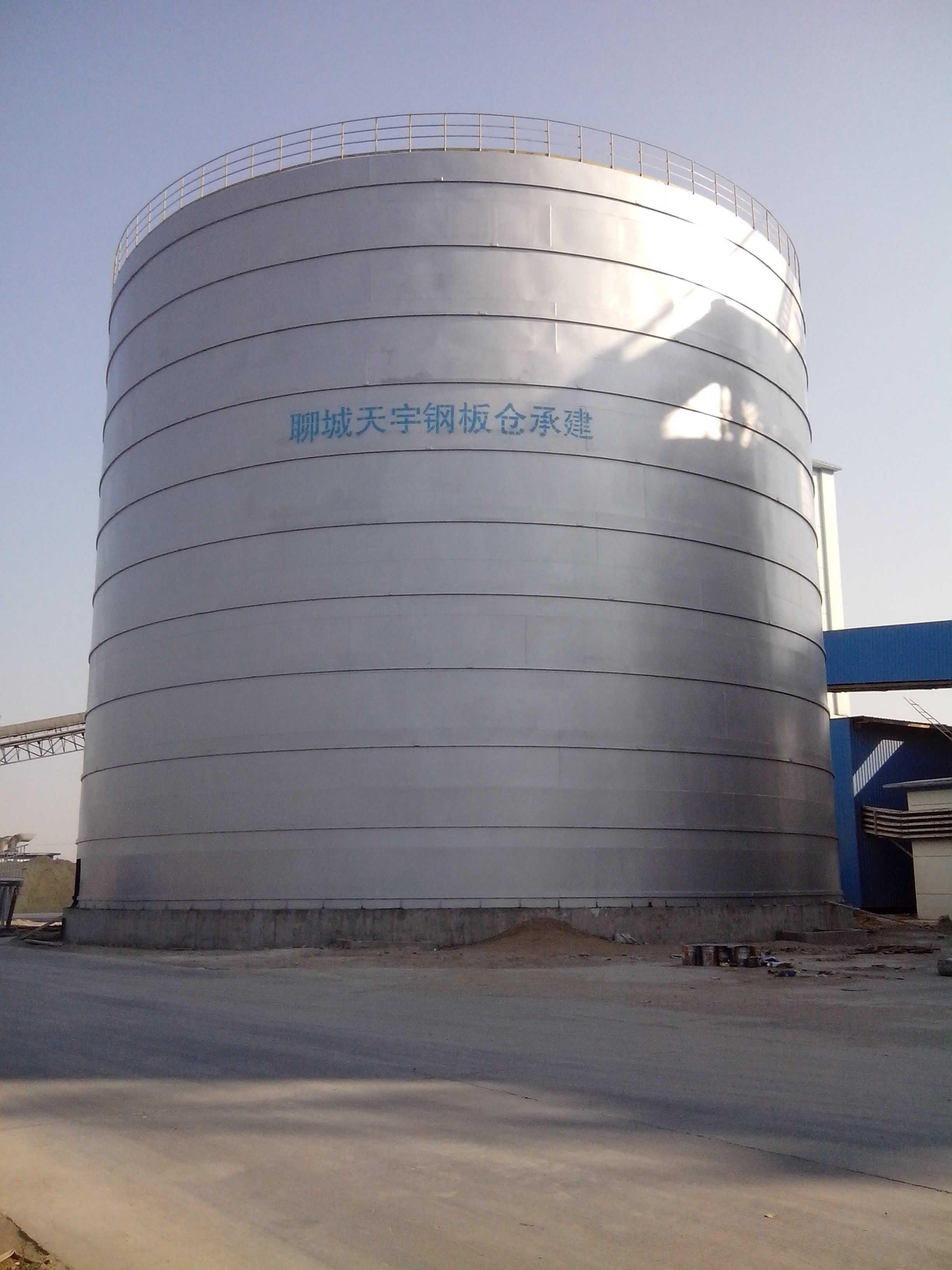 大型钢板库构造方式特点