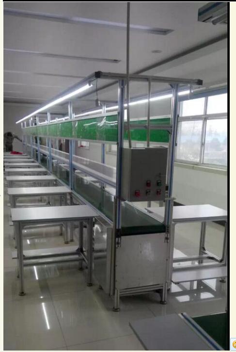 河南流水线--郑州优众,专业厂家,值得信赖!