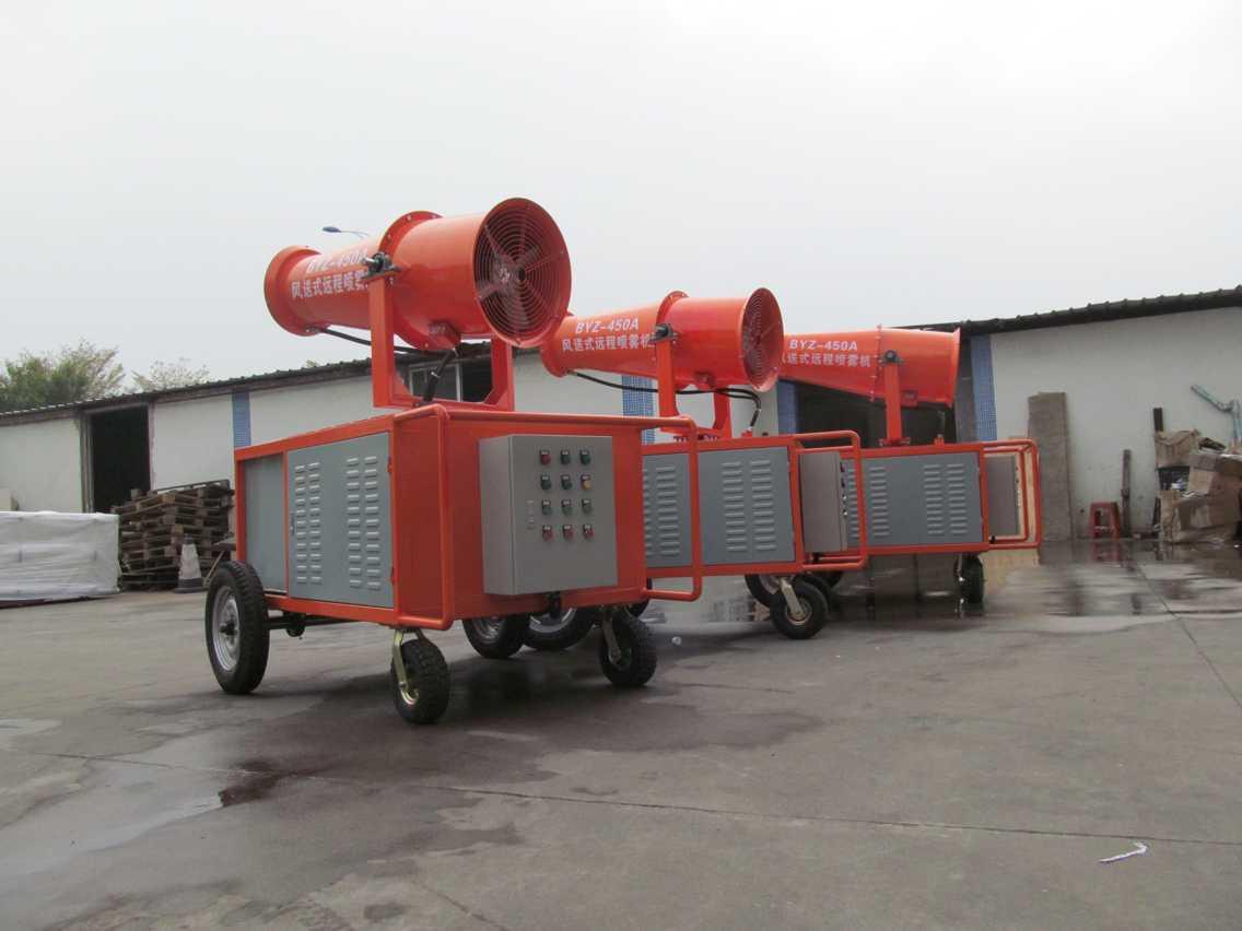 风送式手推式远程除尘喷雾机