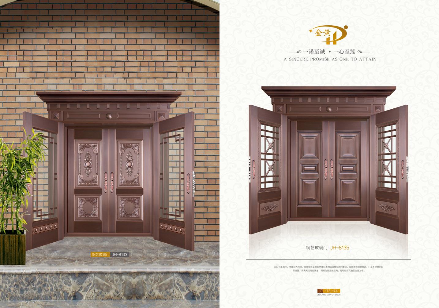 烟台铜门/别墅铜门/铜艺玻璃门