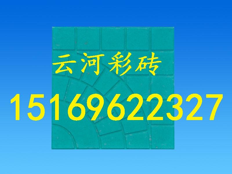 淄博水泥彩磚、臨淄水泥花磚、張店平面磚 淄川水泥彩磚