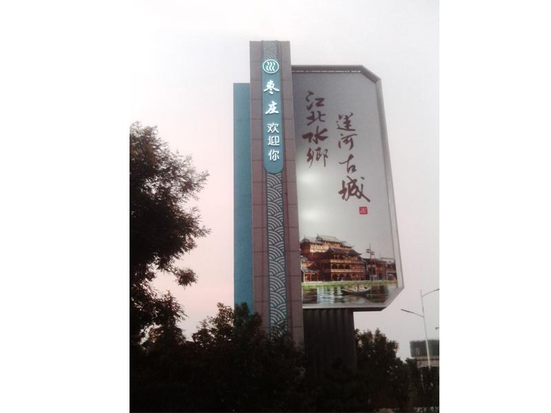 單立柱廣告牌設計:山東單立柱廣告牌供應