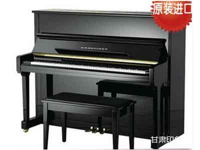 哈罗德钢琴供应商哪家好:甘肃钢琴考级培训班