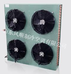 供應 風冷冷凝器 廠家***(不帶電機)