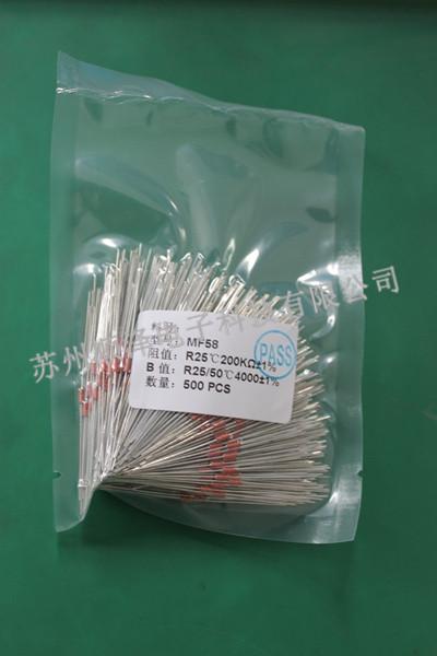 蘇州齊全熱敏電阻供應_上海72熱敏電阻供應商