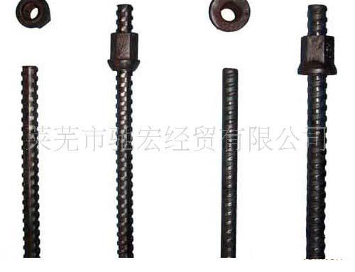 矿用锚杆钢-莱钢锚杆钢|锚杆钢-亿博国际平台
